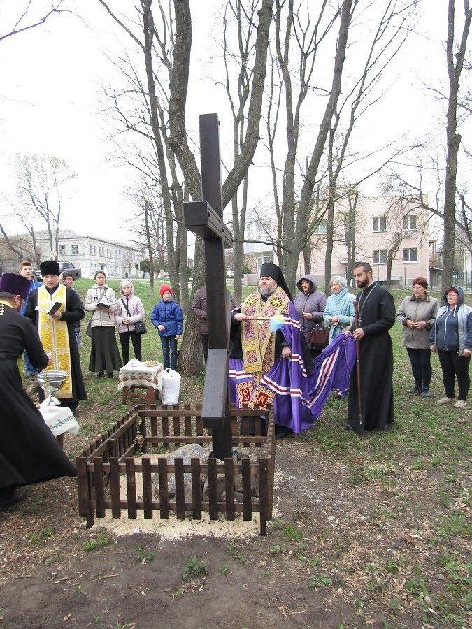 Освячення хреста на місці побудови храму святого Миколая Чудотворця місто Валки